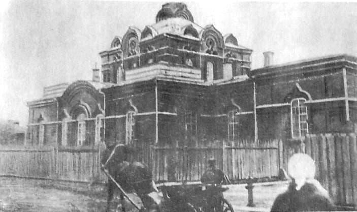 Покровская заречная церковь в Ижевске (1899-1903). Покр. церковь приспособленная под хлебозавод. 1920-е гг.