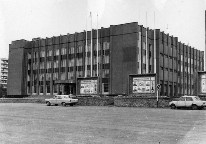 Горком КПСС 1980 год. Пушкинская улица, 276.