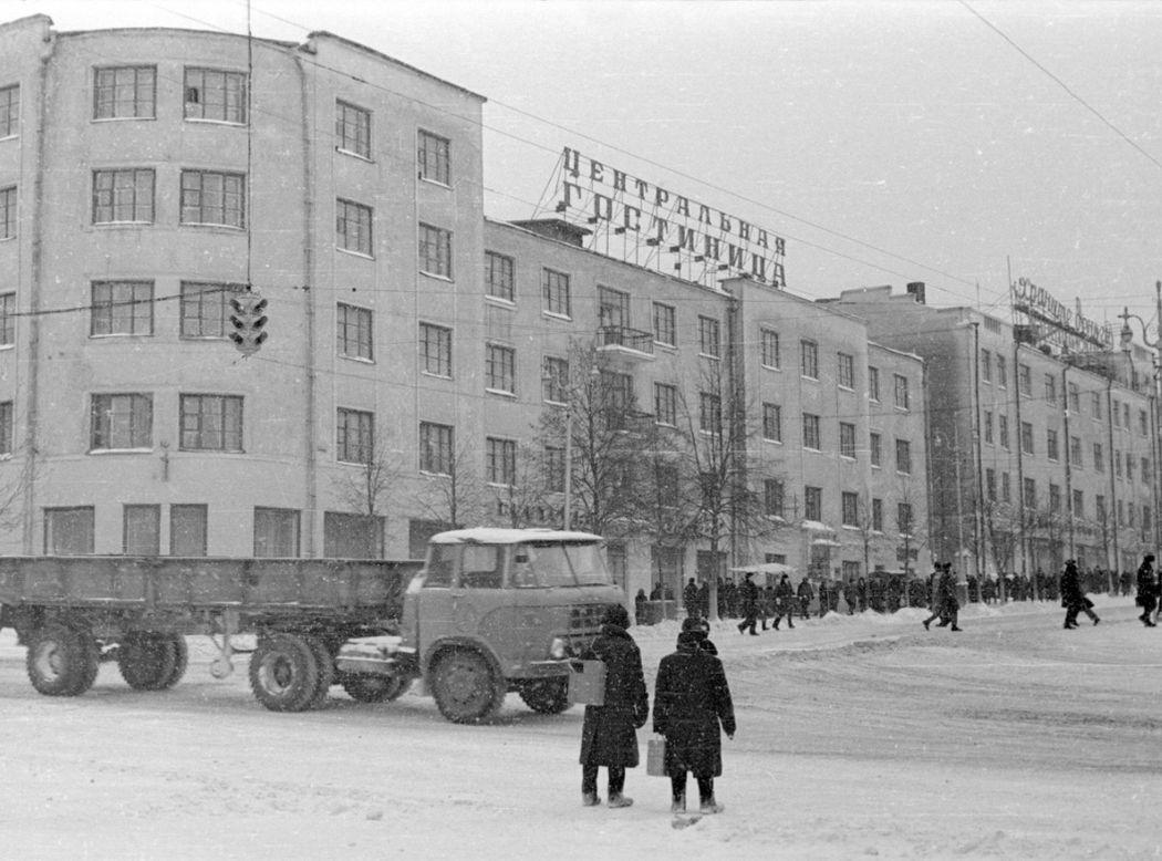 Гостиница «Центральная». Ижевск улица Максима Горького 68.