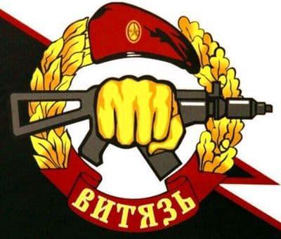 29 декабря 1977 года был создан отряд специального назначения внутренних войск МВД России Витязь.