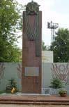 Воинам металлургам, павшим в ВОВ. Установлен в мае 1967 году, у проходной Ижевского металлургического завода, у Долгого моста.
