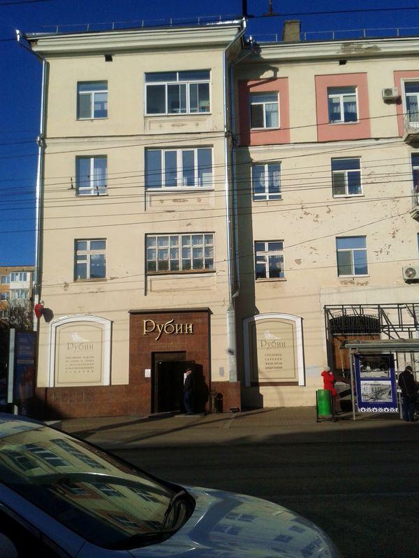 """И такой маленький магазин """"Рубин"""" теперь, два окна и один вход. ДВА. Фото 27.10.2020 13:24."""