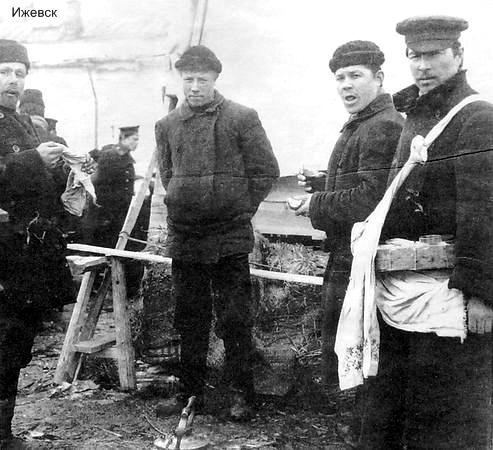 Продавец сбитня и булок. Уличный продавец. 1910 г.