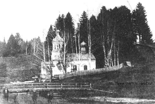 Преображенская часовня на речке Карлутке Ижевск. Разрушена.