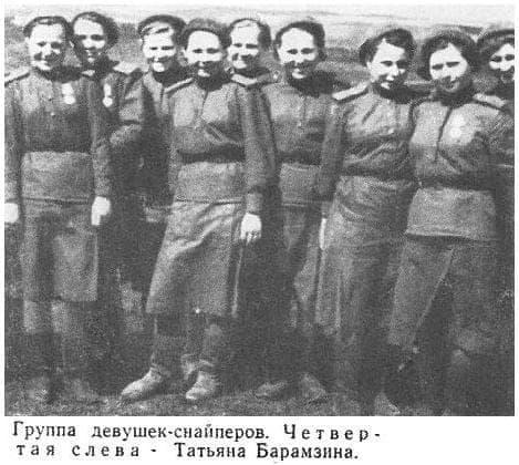 Группа девушек-снайперов. Четвертая слева - Татьяна Барамзина.