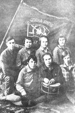 Вожатые пионерских отрядов. Май 1931 г. Глазов.