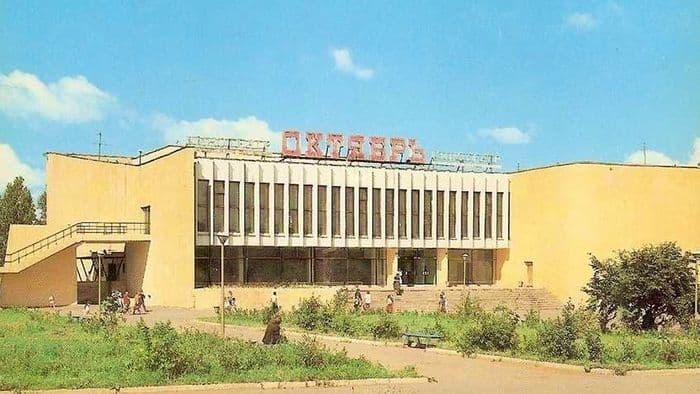 Кинотеатр Октябрь. Ижевск.