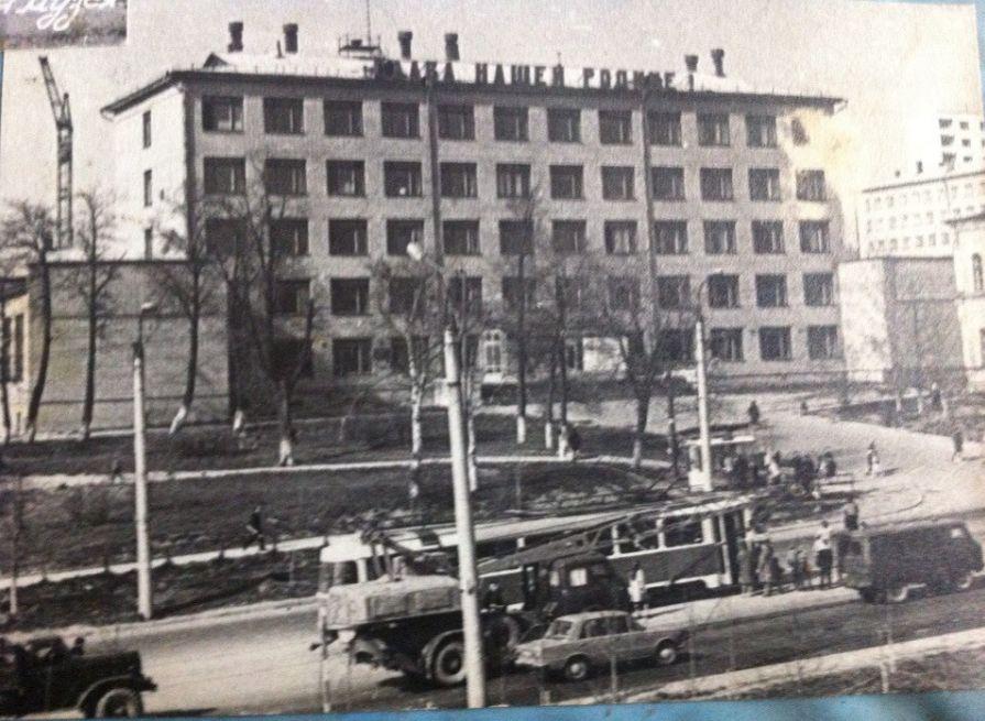 Монтажный техникум, 1970-е годы. Улица Кирова. Ижевск.