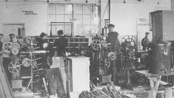 Механический цех мотозавода.1940 г.