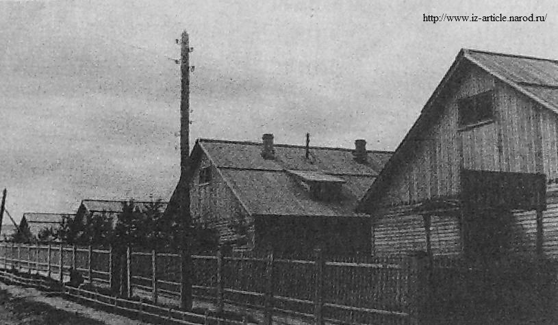 Общий вид общежитий, построенных для рабочих завода №71 (Ижевск). 1947 г.