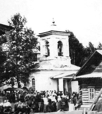 Покровская кладбищенская церковь г.Глазова. 1910-1914 гг.