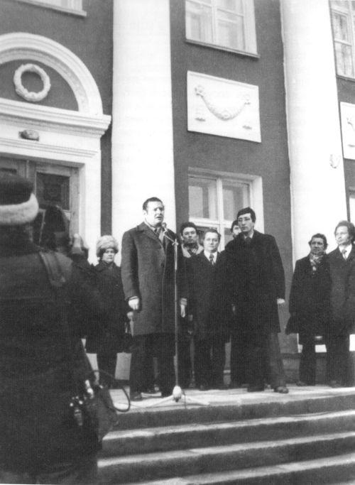 На открытии музея изобразительных искусств Ижевск. 29 октября 1980 года.