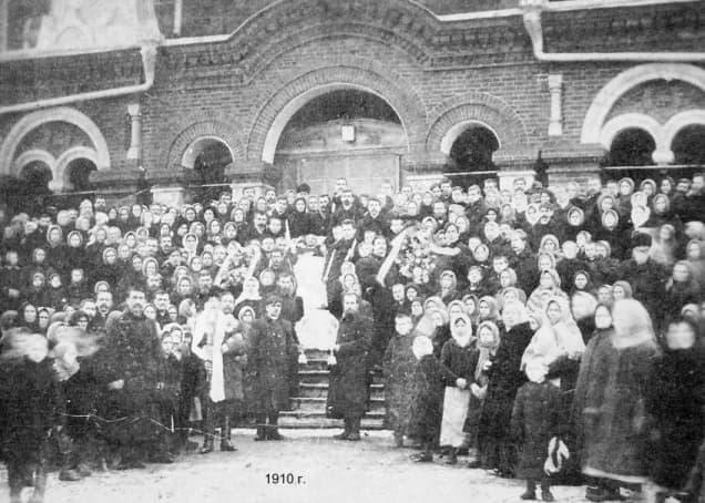 Православное отпевание. 1910 г. Храм Михаила Архангела. Ижевск.