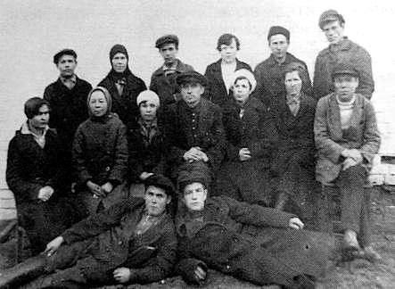 Сюмсинская Контора связи. 1935 г.