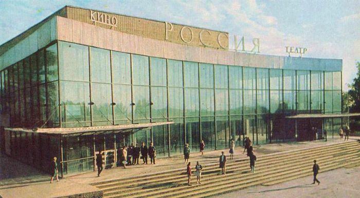 Кинотеатр Россия 1970-72 год. Ижевск.