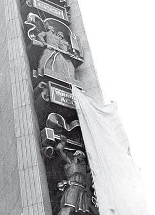 Монумент Навеки с Россией, Ижевск.