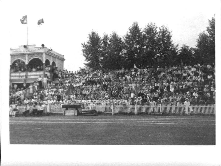 Стадион в парке Кирова Ижевск.