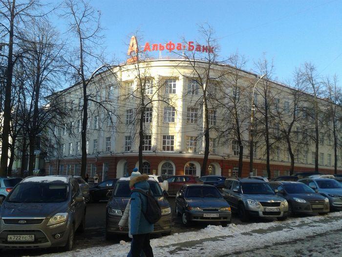 Советская 13 Ижевск. ДВА. Фото 7.12.2020 13:28.