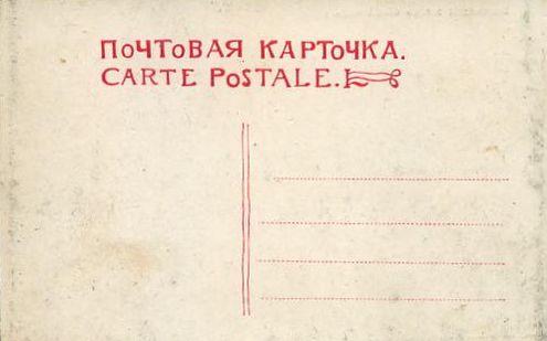 Воткинский завод общий вид. Почтовая карточка.