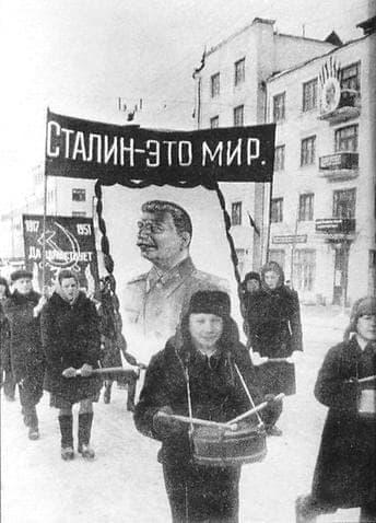 Демонстрация в Ижевске. Фото 1952 г. Сталин - это мир.