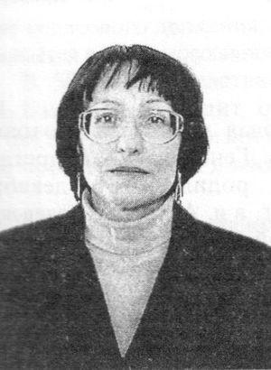 Ольга Владимировна Арматынская