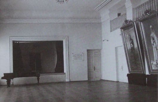 Зал Офицерского собрания. Ижевск.