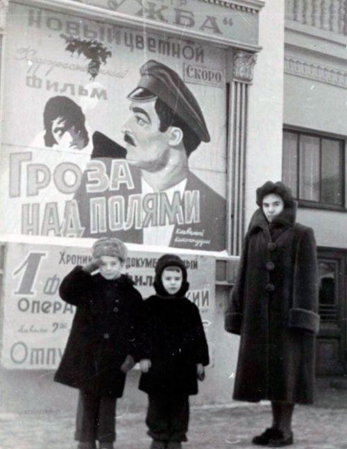 Реклама кинотеатра Дружба. Ижевск.
