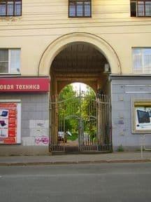 Советская дом №9. Ижевск. ДВА.