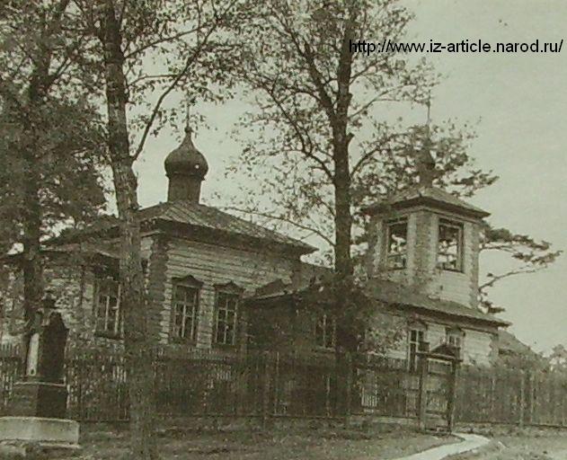 Георгиевская церковь. Сарапул.