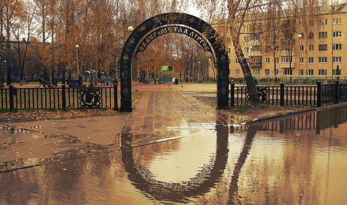 Сквер Металлургов. Ижевск. 2018 год.
