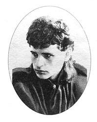 Чижов Алексей Рудольфович  - чемпион мира по шашкам.