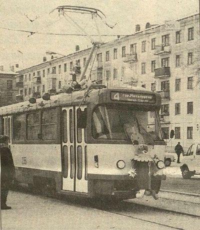 Трамвай №4. Ижевск.