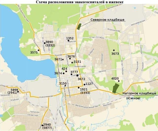 Схема расположения эвакогоспиталей в Ижевске.