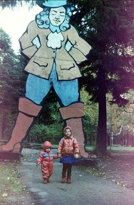 Гулливер в парке Кирова, 1987. Ижевск.