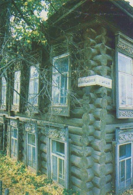 Улица Милиционная. Из фотоальбома - Ижевск. На рубеже веков, 2003 год.