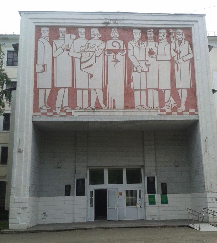Панно на стене Морфологического корпуса ИГМА Ижевск. Фото 2020.