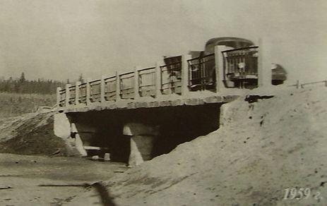 Мост через реку Игерман. 1959 год.