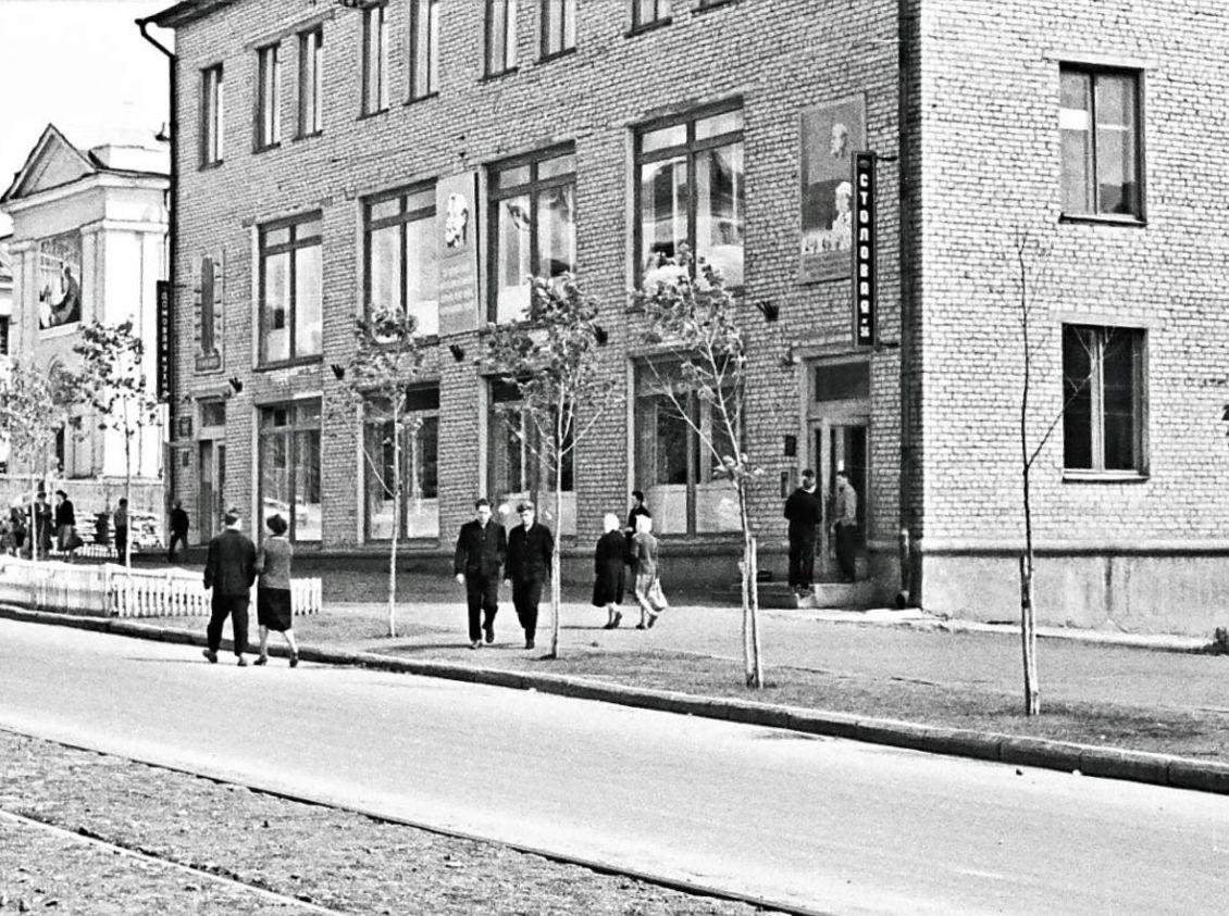 Cтоловая «Ошмес» Ул. Ленина 64. Фото 1962 г.