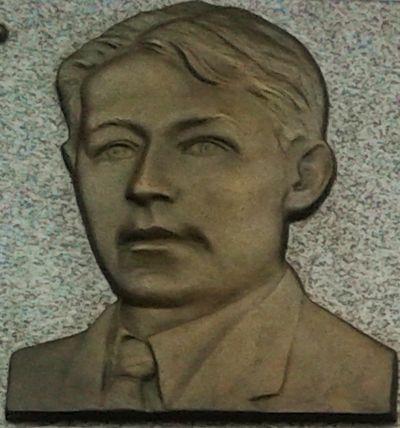 Чекмарев Иван Иванович. Директор Мотозавода 1932 - 1938 гг.