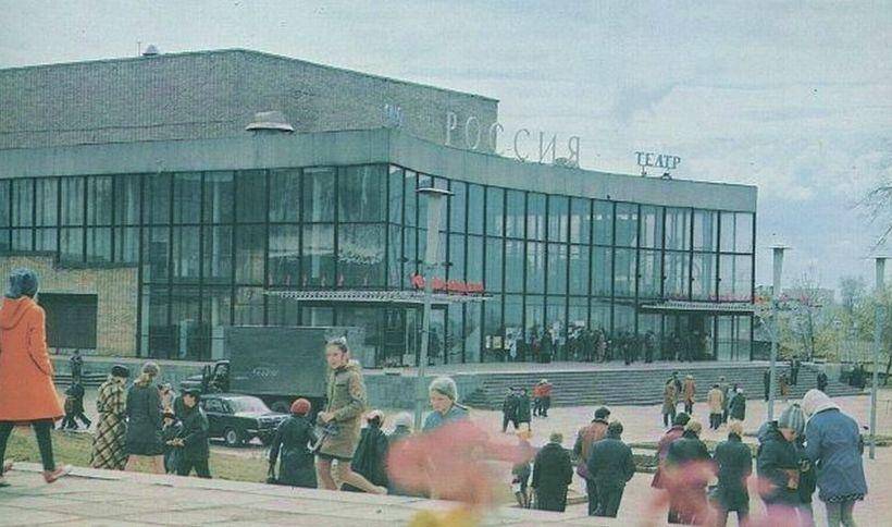 """Кинотеатр """"Россия"""", фото середины 1980-х г. Ижевск."""