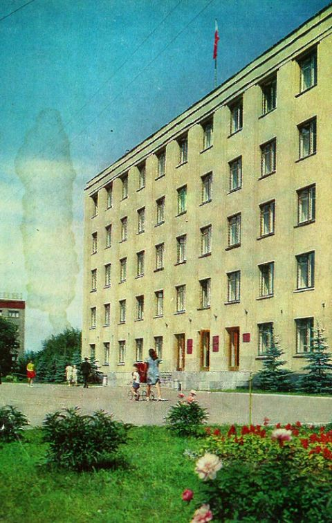 Здание Совмина УАССР, 1977 год. Улица Пушкинская 214 Ижевск.